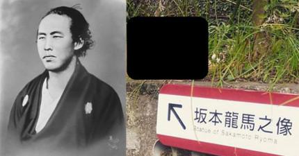 很多網友本來期待可以去看到日本知名歷史人物的雕像,結果到的時候都笑翻了。