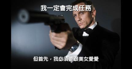 最新的007龐德女郎的年紀讓很多人都非常驚訝!(是好的那種)