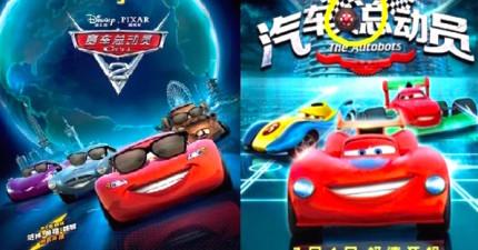 中國導演堅決沒抄襲迪士尼《汽車總動員》卻被罵翻,請明眼人的你來鑑定吧!