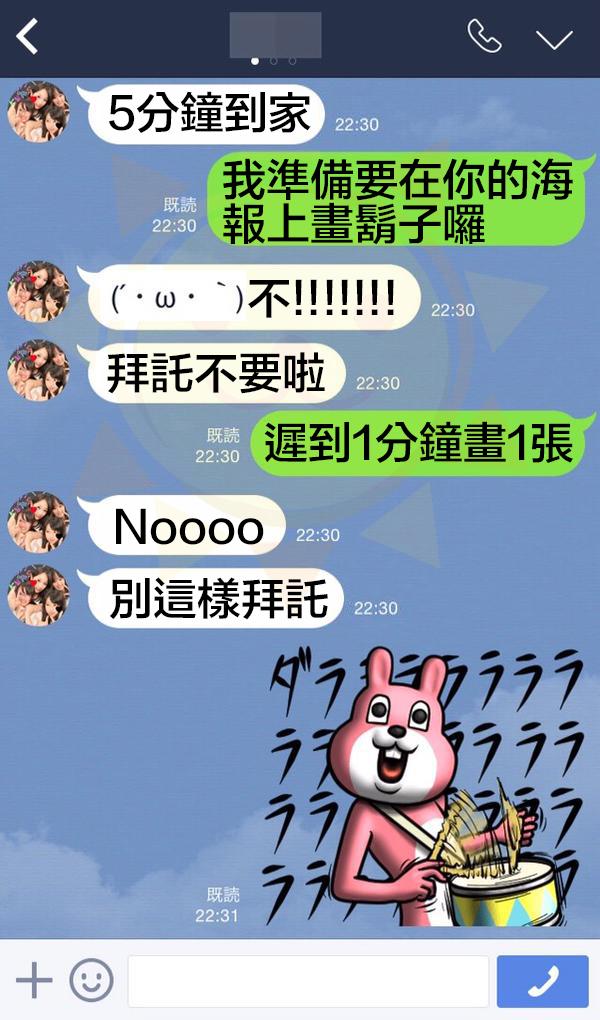 媽媽威脅晚歸女兒「再不回家就在心愛海報上亂畫」,結果完全讓網友們快笑死了!