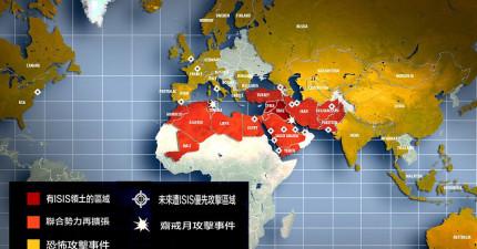 在ISIS恐怖攻擊血洗突尼西亞後,「專家預測地圖」秀出7月18日前即將會受到恐怖攻擊的國家!