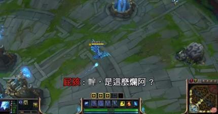 這名台灣玩家一直笑香港玩家是「垃圾」,結果當單挑開始後卻完全無話可說...!