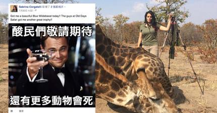 這名女獵人不但無視批評繼續獵殺動物,還向全世界嗆聲「敬請期待」!
