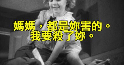 這個小女孩上學前留了一張超生氣的紙條,說要殺了媽媽!但最後結尾真的太可愛了!