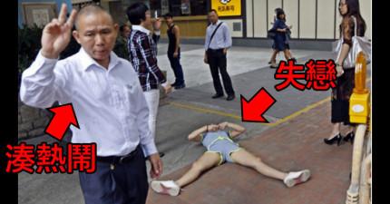 女孩在香港旅遊時收到男友的分手簡訊,於是她直接躺在地上暴走了...