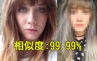 這個美女超積極拜託網友人肉搜索,但「並不只是因為」對方長得和自己完全一樣。