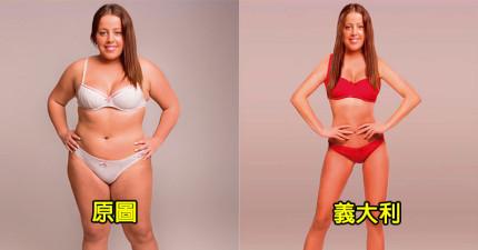 她把自己的照片拿給18個不同國家的PS高手請他們修圖成當地的美女,中國的也太恐怖了...!