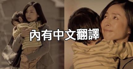 當你在看這個支內含巨大洋蔥的超感人單親辛苦媽媽影片,請試著不要哭!