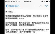 這位學生酒醉後傳了超糟的Email給老師,但老師的回信會讓你超想立刻報名當他學生!