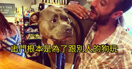 26個「超愛狗卻無法養狗」的人一定都懂的心理掙扎。