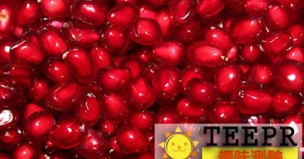 快來測試看看你對「紅色」的色盲程度有多高!