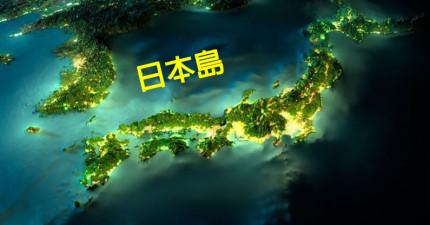 21張「從外太空拍攝每個國家」超驚人夜景照 台灣「燈火通明」景色超漂亮!