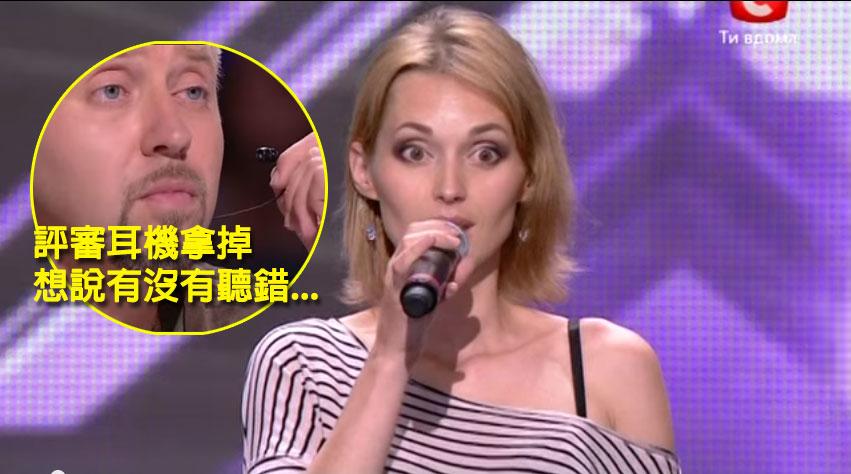 女生唱歌聽起來像是在對嘴,評審馬上喊停請她重新清唱,結果...