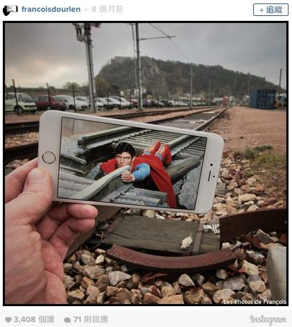 這名男子因為善用手機,他的世界比你的還要精采太多了!