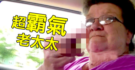 這個女生因為穿著暴露被陌生人嗆,但這時旁邊的老太太竟然爆氣說出讓整個地鐵都沉默的一番話!