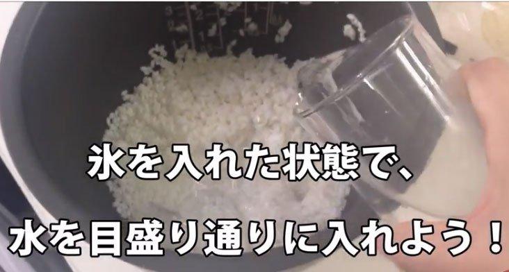 4個簡單步驟讓你把放很久變質的米「起死回生」!