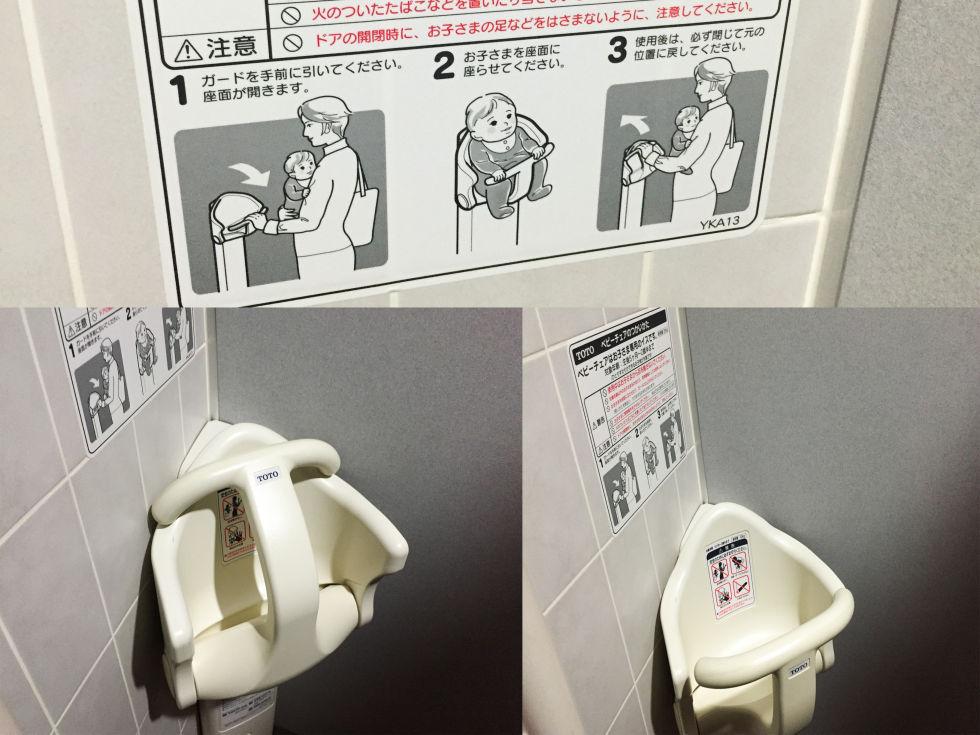 這就是為什麼,對於一名外國人來說,日本簡直就是最先進完美的國家。