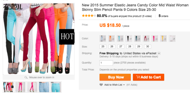 這間拍賣網上的行銷手段讓許多人感到傻眼,你看出哪裡不對勁了嗎?