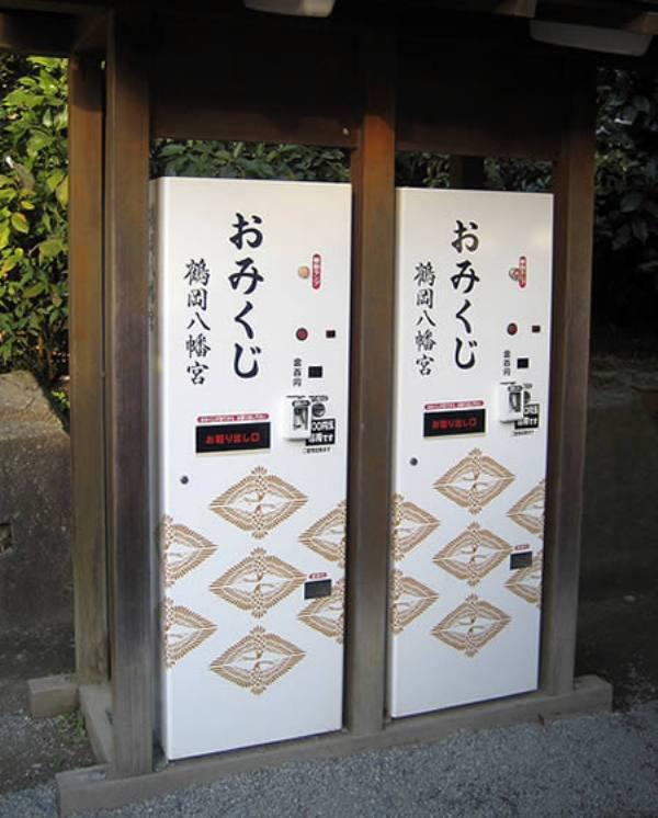 Fortunes, Japan