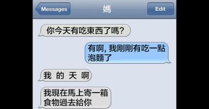 17則「每個人在念大學時都一定收到過」的媽媽超擔心簡訊!