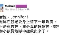 老公劈腿後她在臉書上PO了「感謝小三文」,看到最後大家都覺得這個小三有夠慘...