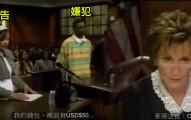 「史上最笨的竊賊」,法官詢問才30秒就為了反駁不小心透露犯罪證據。