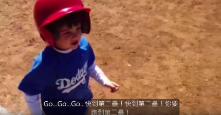 當小男孩終於成功打中棒球他不聽話不想得分反而去找老爸,沒想到是為了要說出會立刻把你的心給融化掉的超可愛宣言!