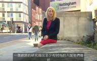 這名女記者在街頭報導一個有關性騷擾的新聞,結果下一秒就立刻被性騷擾了...