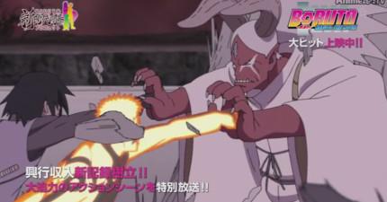 鳴人九尾狐和左助的須佐能乎合體的《火影忍者劇場版:慕留人》流出片段是至今最帥的片段!