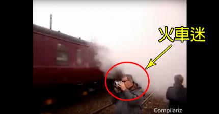這名男子原本單純就想拍下火車開過的那一刻,沒想到下一秒卻差點悲劇了!