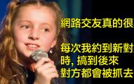 這位小女孩雖然才10歲,但她「超諷刺又超爆笑」的說話方式已經讓她成為超知名脫口秀諧星了!