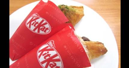 日本推出了這個特殊KitKat口味的可頌麵包,看到裡頭罕見食材已經讓我口水多到來不及吞了...