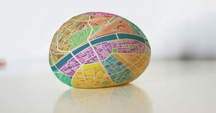 這顆彩色軟球乍看只是很繽紛,但只要擠下去...原來整個城市就在你手中!