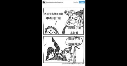 漫畫版《哈利波特》會完全證明鄧不利多才是故事中的大壞蛋!