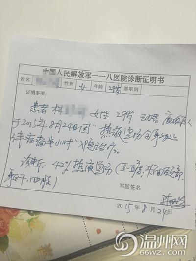 中國火鍋店店員與女顧客發生口角超不爽,於是就回廚房拿了盆熱湯...