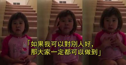 這個「苦口婆心勸爸媽不要吵架的6歲小女孩」簡直有智慧到把大人通通給比下去!