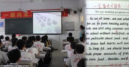 這間中國的學校強迫學生寫英文要比印表機印出來的還要完美...看到成果後我真的快崩潰了!