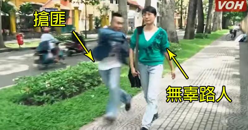 只要你學會影片裡這個簡單的動作,不是跆拳道黑帶高手也能輕鬆把搶匪KO掉!