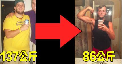 他花7個月不上健身房減掉50公斤,公開秘訣證明了所有人都高估了健身房。