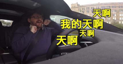 這位勇者測試「自動駕駛車」原本緊張到爆,結果變換車道時他整個人被高科技嚇壞了!