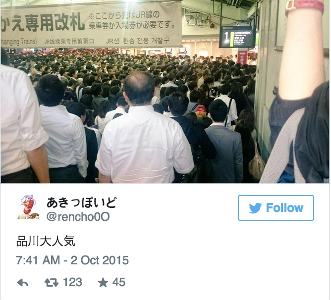 看完這些網友拍下「日本電車站故障後」的照片,你會覺得自己的生活根本是天堂!