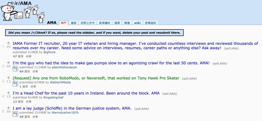 這名「無屁股奇人」把自己8年來與病症的血淚奮鬥史PO上網路引起一陣轟動!