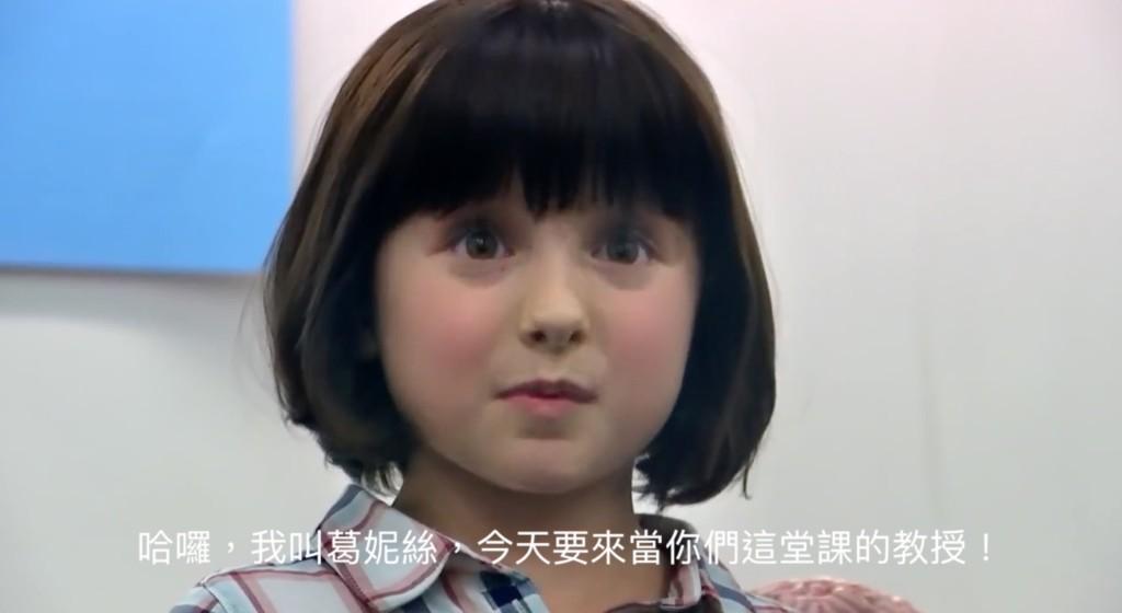 學校找小女孩當教授學生以為是惡作劇,但小女孩教會他們最重要的一課