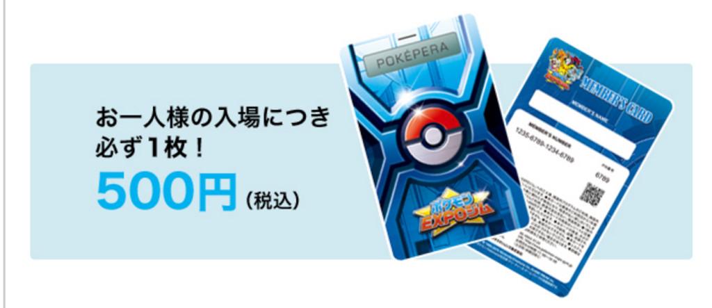 大阪即將開幕「能實際扮演神奇寶貝訓練員的神奇寶貝道場」讓你實現小時候的夢想!
