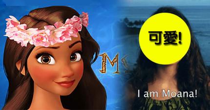 這個女孩得知被選上當迪士尼最新動畫女主角時,她的無價反應絕對會讓你更努力實現自己的夢想!