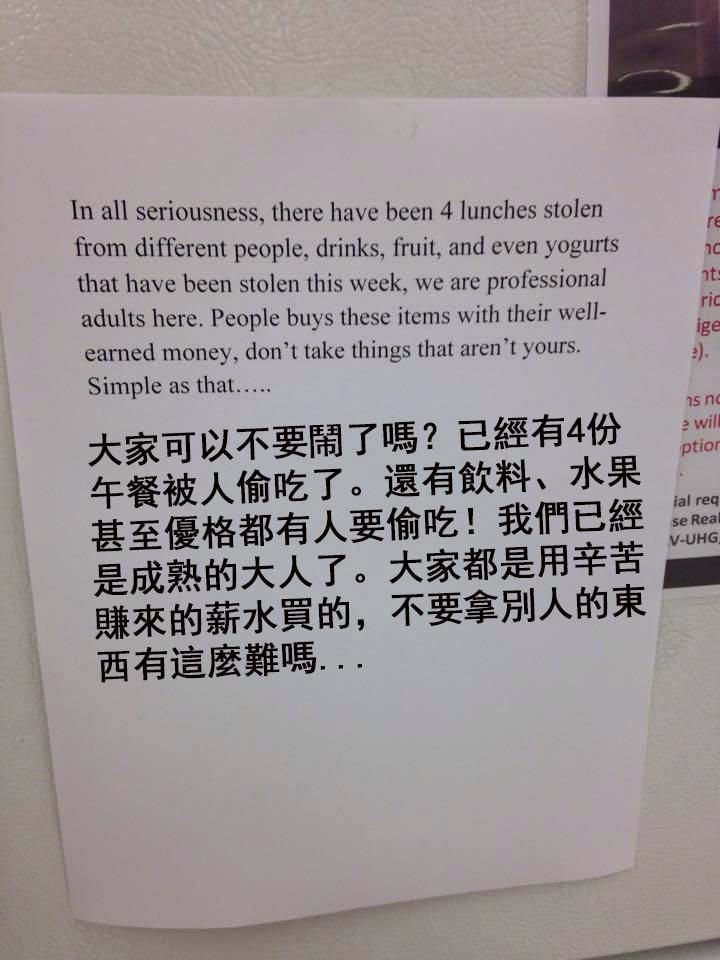 這位苦主貼紙條在冰箱請同事不要再偷喝他的飲料,沒想到卻因此引發了一場超爆笑的便利貼戰爭。