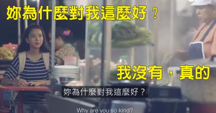 這個肚子餓的女孩問小販為何好心請她吃飯,聽完答案後女孩就忍不住落淚了。