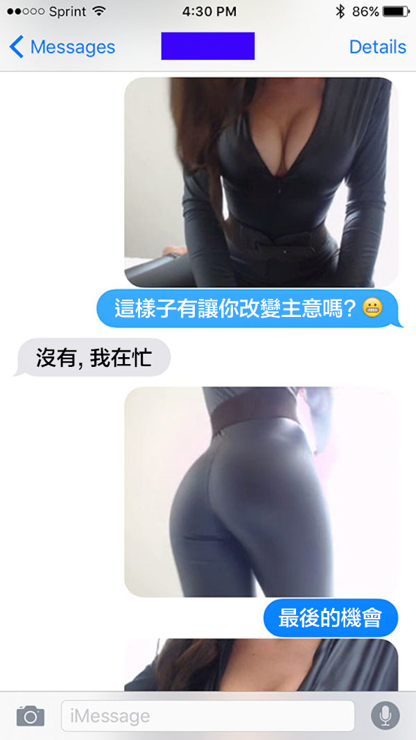 火辣女友使出渾身解數想勾引男友,但得到的超扯回應已經讓全世界男網友表示:「羨慕嫉妒恨。」