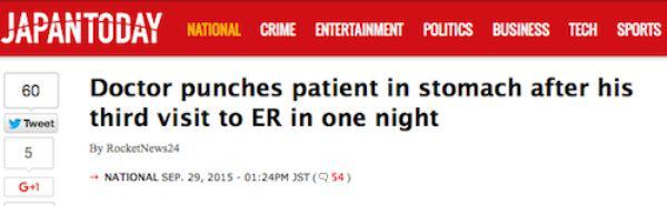 20個超瞎的爆笑新聞頭條會讓你發現到你可能已經HOLD不住這個世界了。
