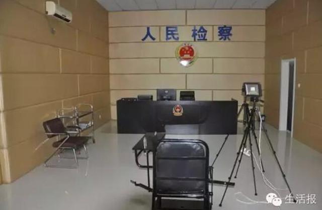 fake_interrogation_center.jpg